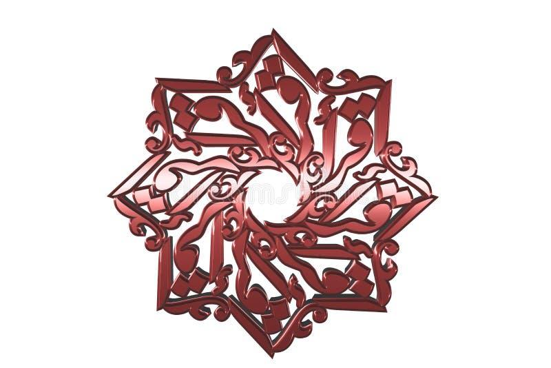 Symbole islamique #110 de prière illustration libre de droits