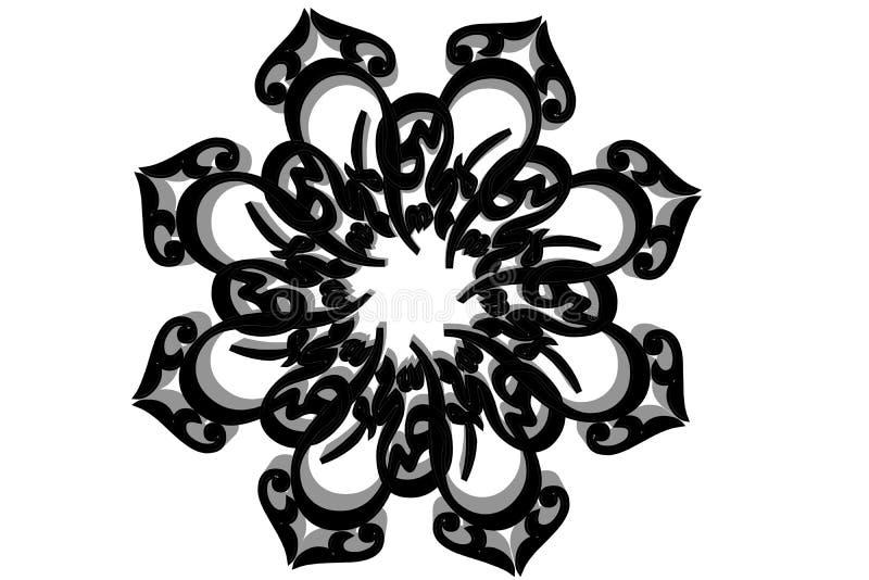 Symbole islamique #69 de prière illustration libre de droits