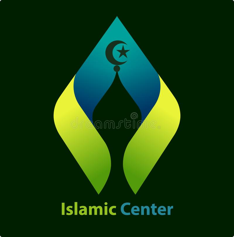 Symbole islamique de centre d'apprentissage illustration libre de droits