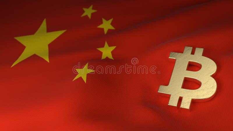Symbole monétaire de Bitcoin sur le drapeau de la Chine illustration de vecteur