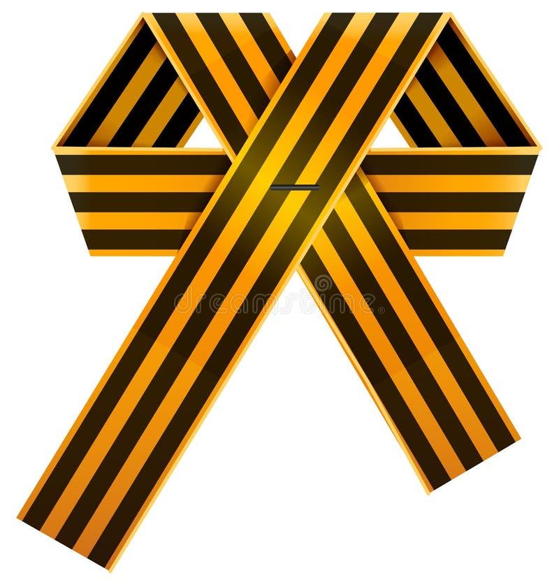 Symbole rayé russe d'arc de ruban de St George de jour de victoire illustration stock