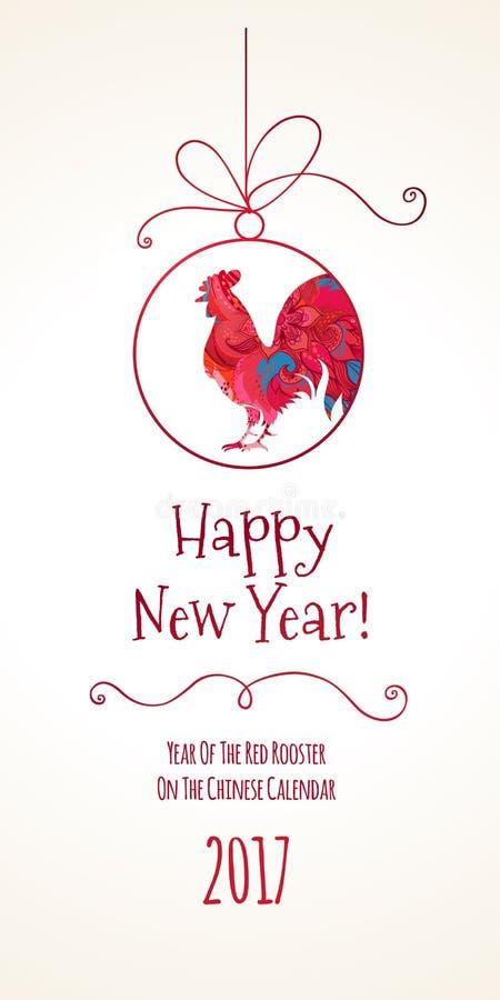 Symbole rouge de coq de 2017 illustration de vecteur