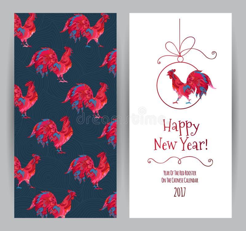 Symbole rouge de coq de 2017 illustration stock