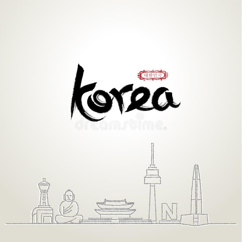 Symbole sławni punkty zwrotni w Południowym Korea ilustracja wektor