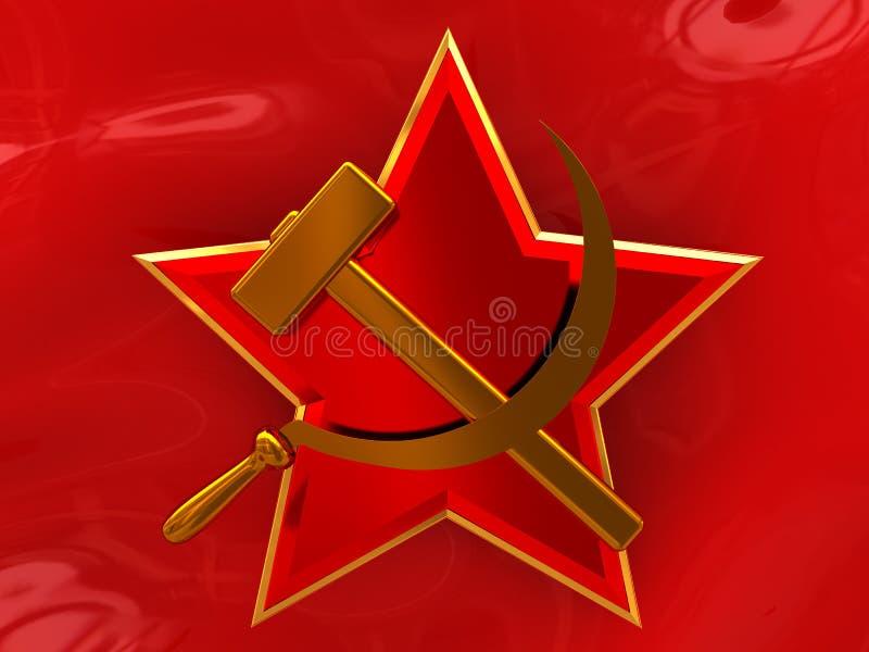 Symbole soviétique illustration stock