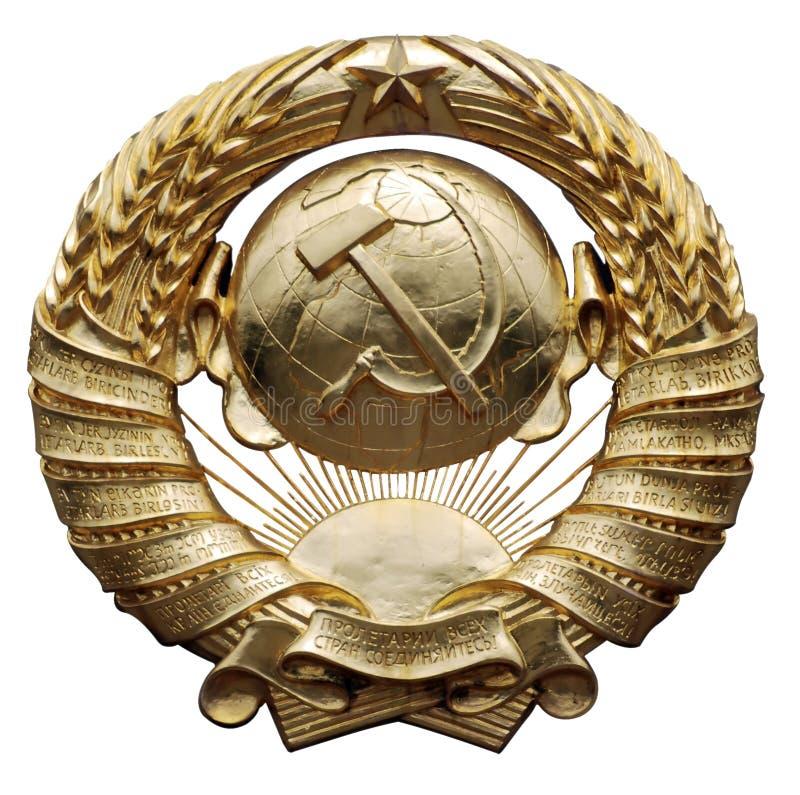 Symbole soviétique, emblème de CCCP, socialisme, Comunism photo libre de droits