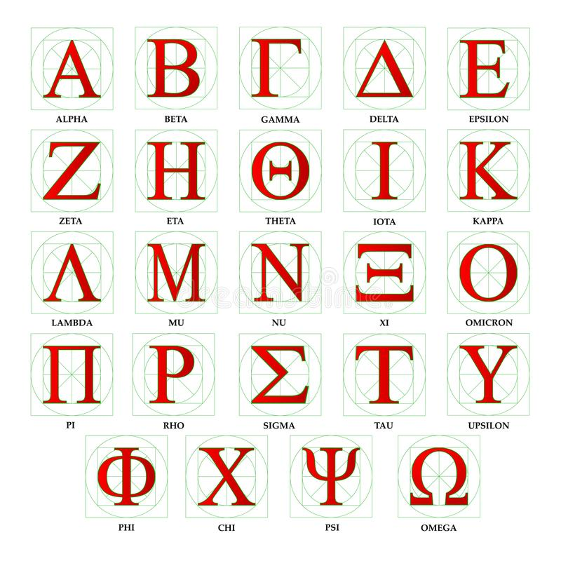 Symbolen Grieks alfabet vector illustratie