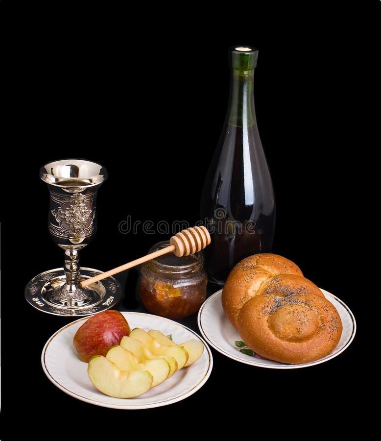 Symbolen van het Joodse nieuwe jaar royalty-vrije stock foto's