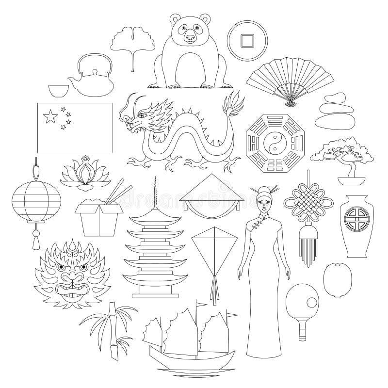 Symboler av Kina i en linjär stil vektor royaltyfri illustrationer