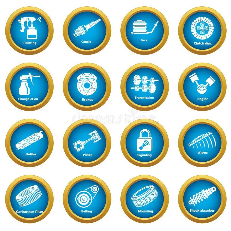 Symboler för bilreparationsdelar ställde in, enkel stil stock illustrationer