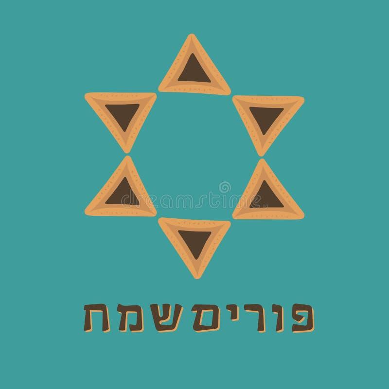 Symboler för design för Purim ferielägenhet av hamantashs i stjärna av david s vektor illustrationer