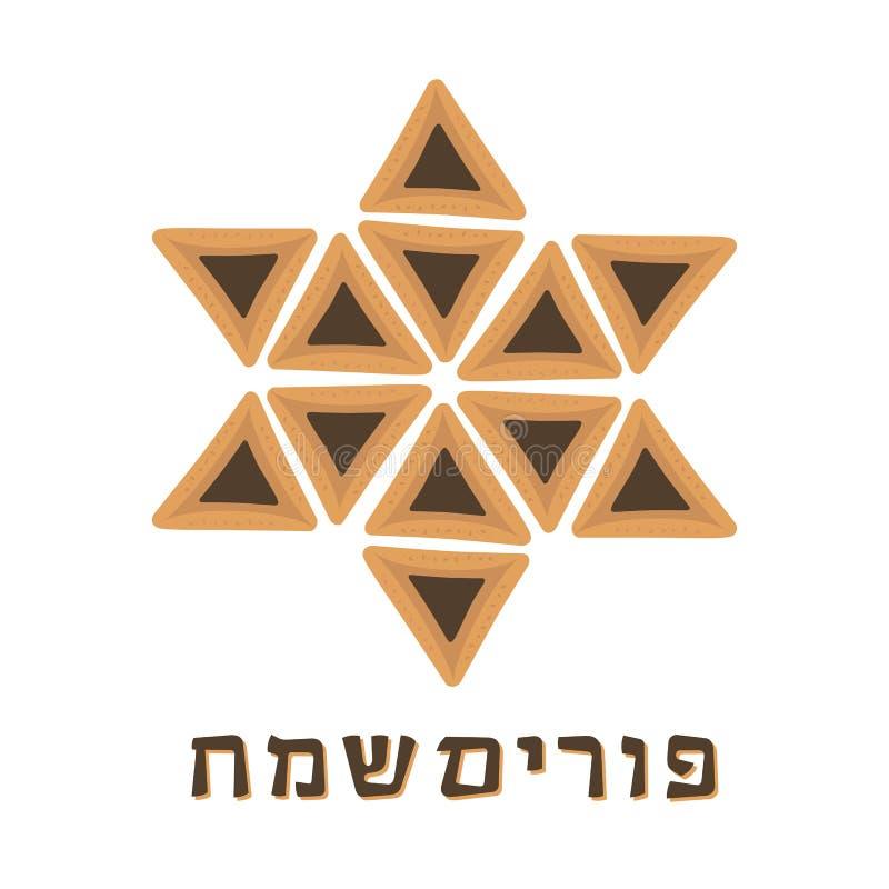 Symboler för design för Purim ferielägenhet av hamantashs i stjärna av david s royaltyfri illustrationer