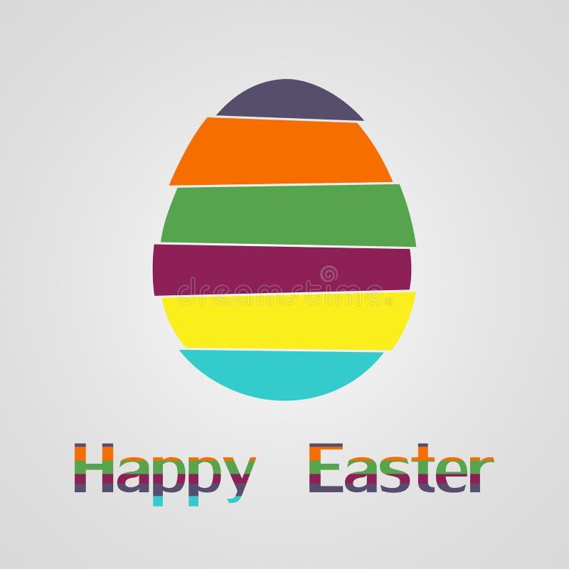 symboler för easter ägg också vektor för coreldrawillustration Påskägget för påskferier planlägger på vit bakgrund vektor illustrationer