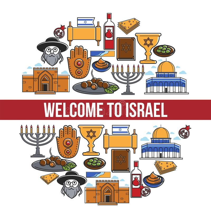 Symboler för för Israel loppgränsmärken och kultur Vektoraffisch av den Israel flaggan stock illustrationer