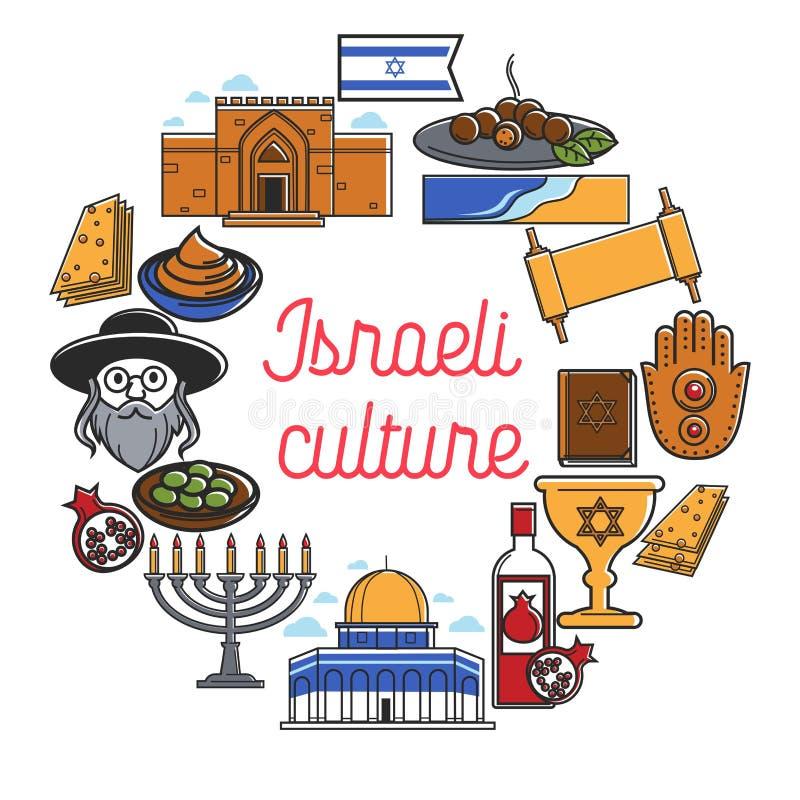 Symboler för för Israel loppgränsmärken och kultur Vektoraffisch av den Israel flaggan royaltyfri illustrationer