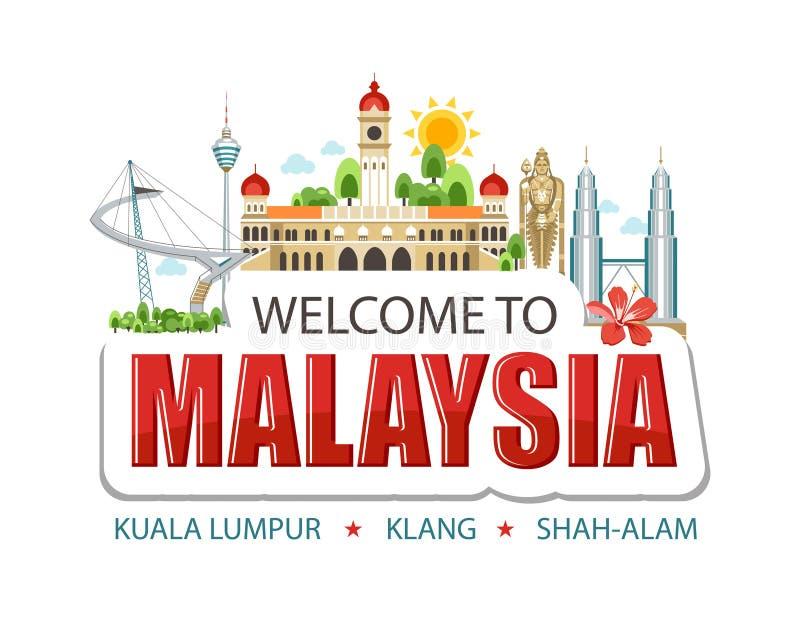 Symboler för sikt för Malaysia emblembokstäver odlar gränsmärkearchit stock illustrationer