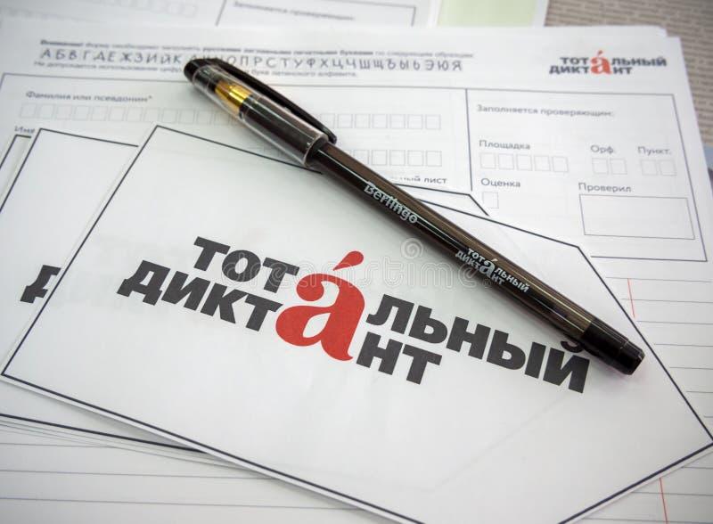 Symboler och attribut för händelsen `Total diktation` fotografering för bildbyråer