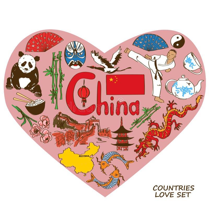Symboles chinois dans le concept de forme de coeur illustration de vecteur
