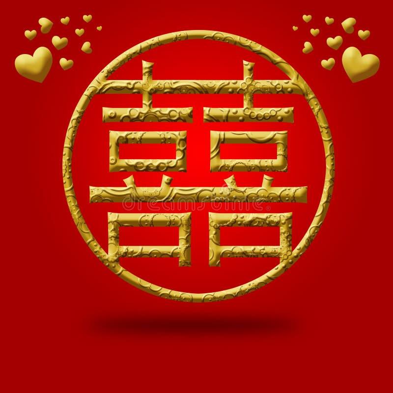 Symboles chinois de mariage de double bonheur d'amour illustration de vecteur