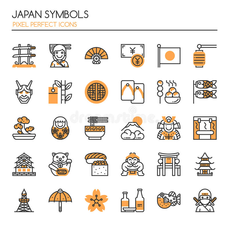 Symboles de culture du Japon illustration de vecteur
