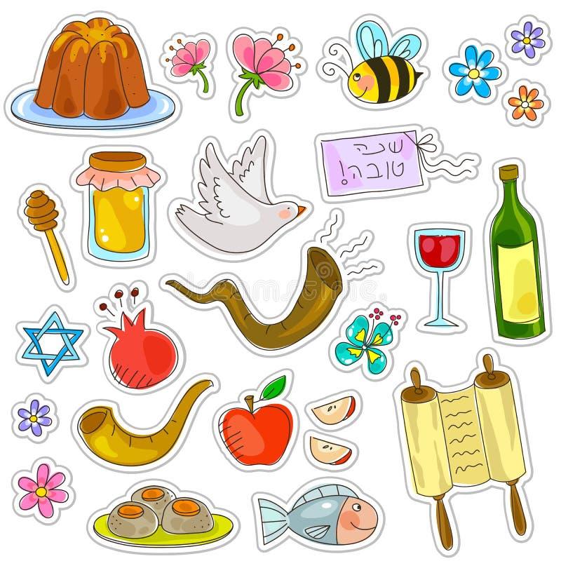 Symboles de hashanah de Rosh illustration stock