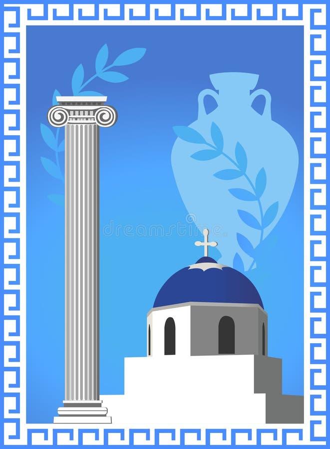 Symboles grecs illustration de vecteur