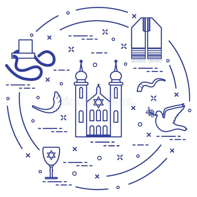 Symboles juifs : tfillin, synagogue, le klaxon du mouton image stock