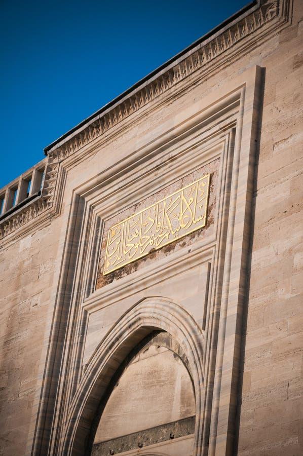 Symboles musulmans image libre de droits