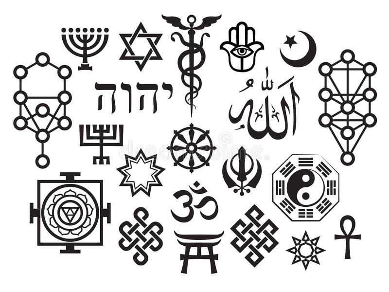 Symboles religieux sacrés orientaux illustration de vecteur