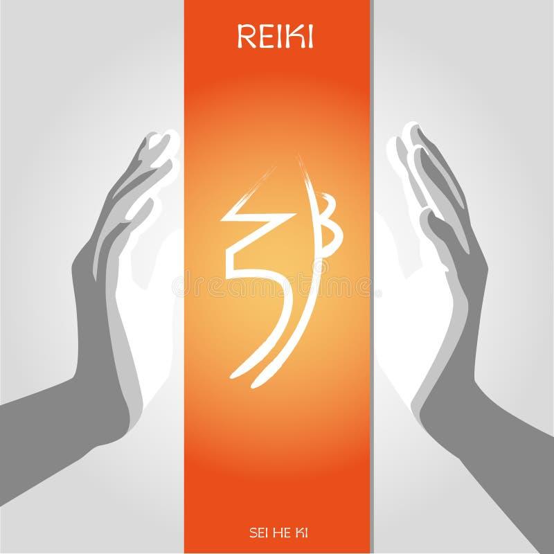 Symboles SEI de Reiki IL KI illustration de vecteur
