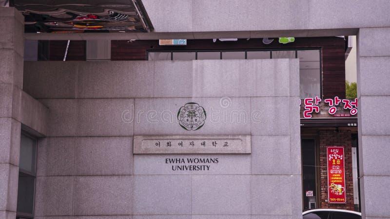Symbolet av den Ewha kvinnans universitet, är privata kvinnors universitet i Seoul arkivfoton