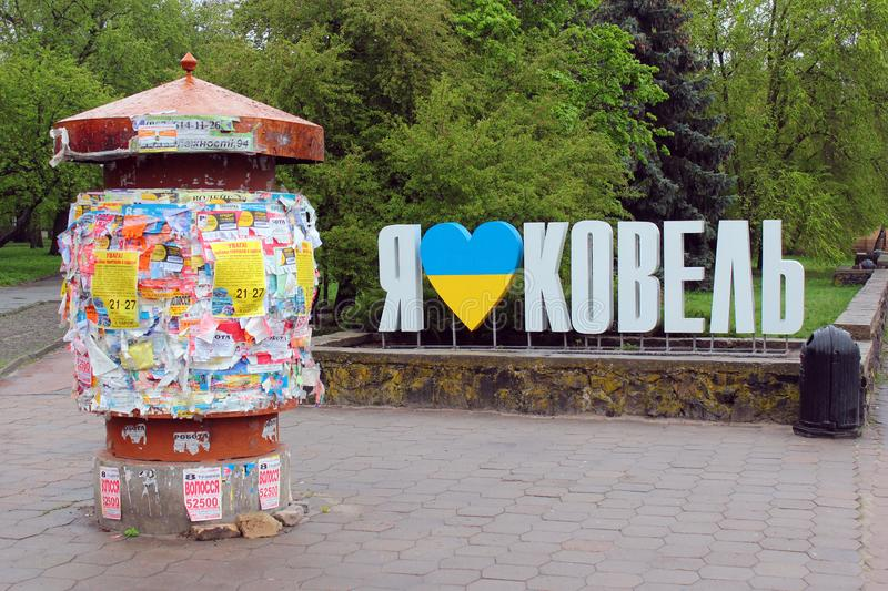 A symbolic monument in Kovel, Ukraine. Kovel, Ukraine - April 30, 2019: A symbolic monument with words `I love Kovel` in the central part of the city, near the royalty free stock images