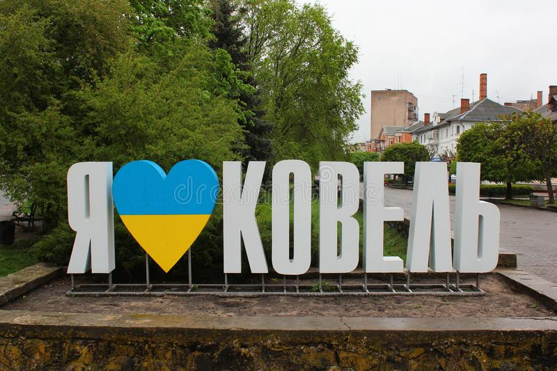 A symbolic monument in Kovel, Ukraine. Kovel, Ukraine - April 30, 2019: A symbolic monument with words `I love Kovel` in the central part of the city, near the stock photo