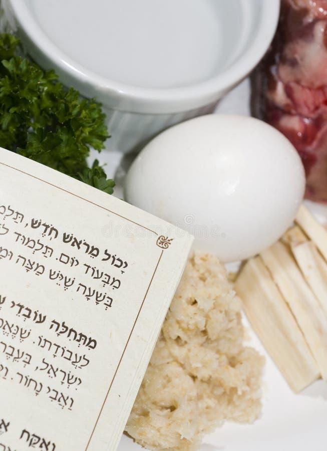 Symbolische passover seder plaat royalty-vrije stock afbeelding