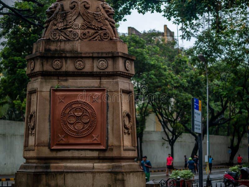 Symboll av Mumbai portförtroende royaltyfri bild