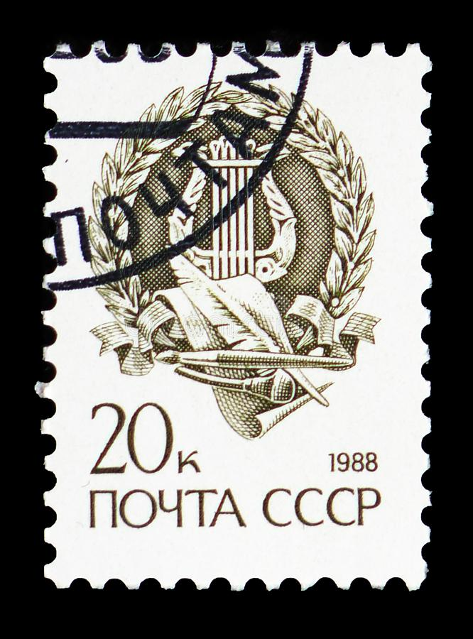 Symbols of art and literature, Definitive Issue No. 13 serie, circa 1988. MOSCOW, RUSSIA - FEBRUARY 23, 2019: A stamp printed in Soviet Union shows Symbols of royalty free stock images