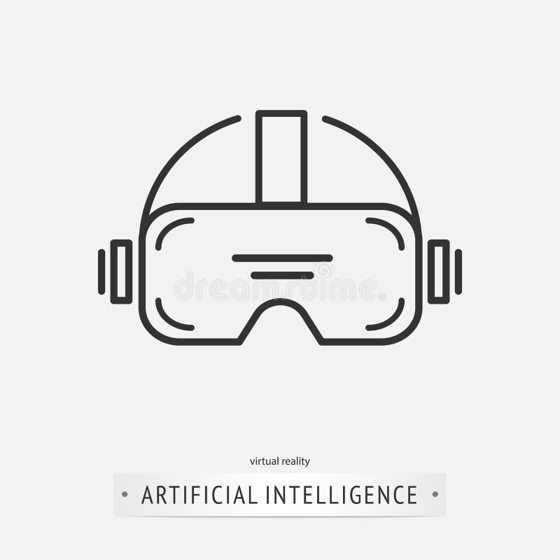 Symbolsdesign för konstgjord intelligens royaltyfri illustrationer