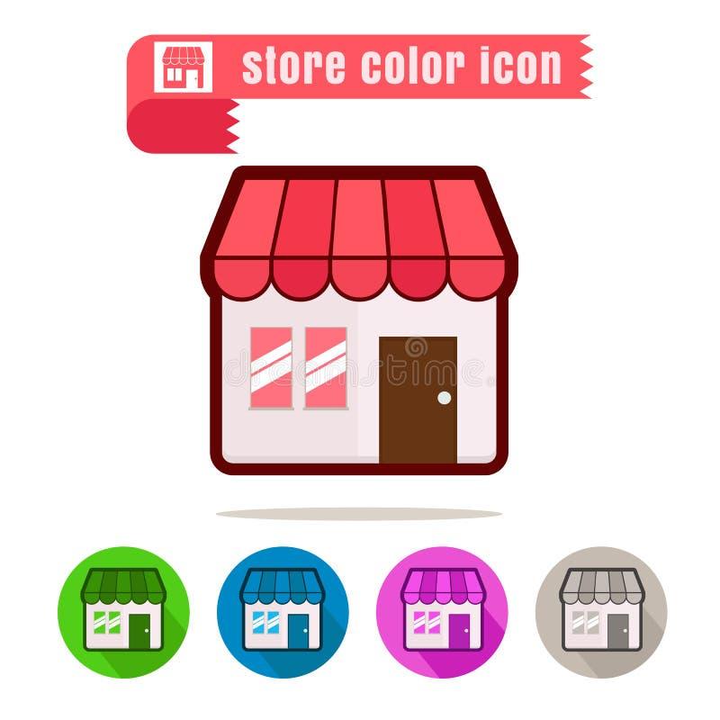 Symbolslagret shoppar den färgrika designvektorn på vit bakgrund stock illustrationer