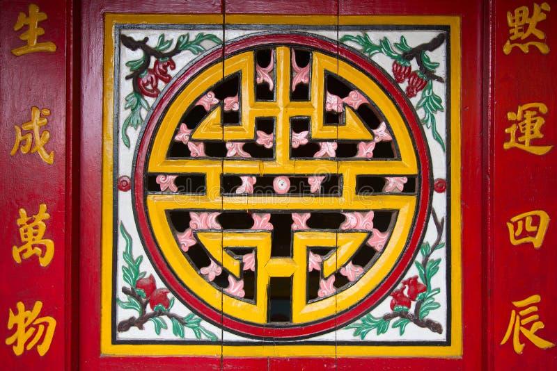 Symbool met lange levensuur stock afbeeldingen