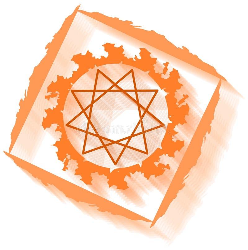 Symbool van Heilige Geest met abstracte geïsoleerde fantasie royalty-vrije illustratie