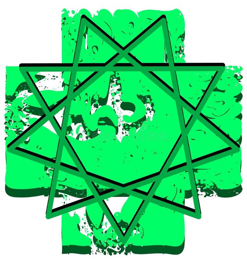 Symbool van Heilige Geest op abstracte geïsoleerde fantasie royalty-vrije illustratie