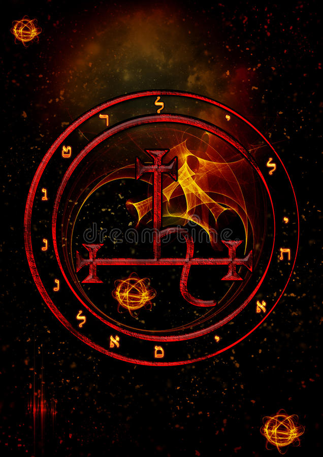 Symbool van Lilith vector illustratie