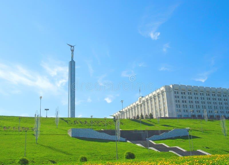 Symbool van stad Samara royalty-vrije stock fotografie
