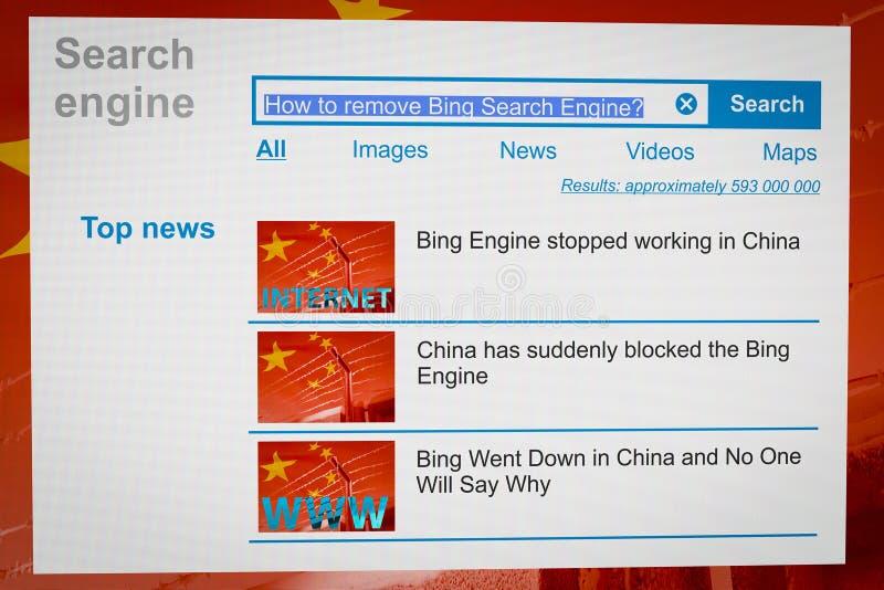 Symulujący rewizji zapytanie - dlaczego usuwać Bing wyszukiwarkę Imitacja obrazek od monitoru powieściowa wyszukiwarka royalty ilustracja