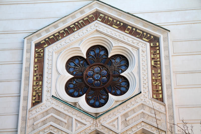 Download Synagog stock image. Image of church, crystal, religion - 13367393