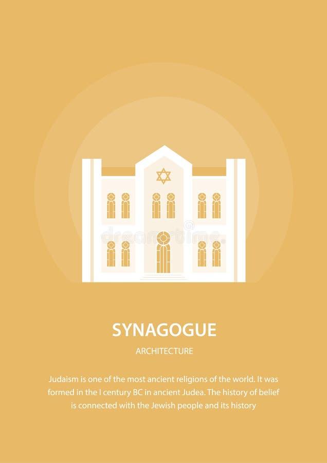 synagoga judendom religiösa byggnader traditionell arkitektur israel royaltyfri illustrationer
