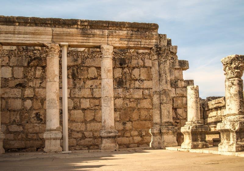 Synagoga od Capernaum, Izrael obrazy stock