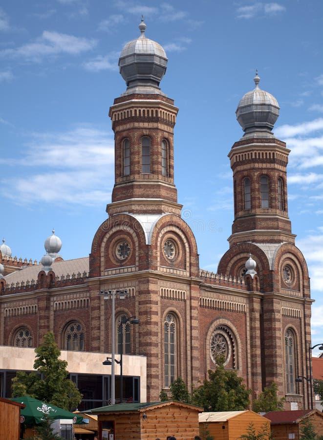 Synagoga, Szombathely, Węgry obraz stock