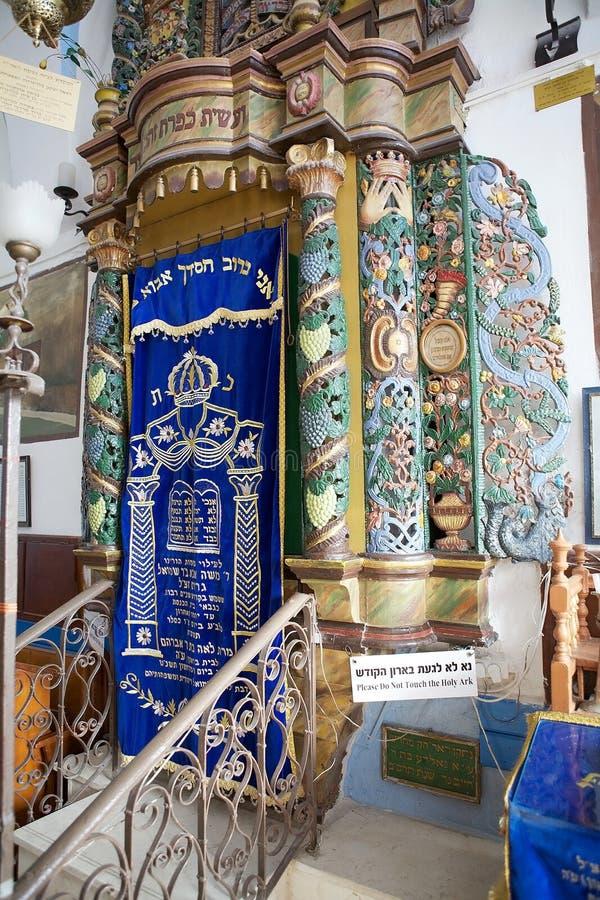 Synagoge stockbilder