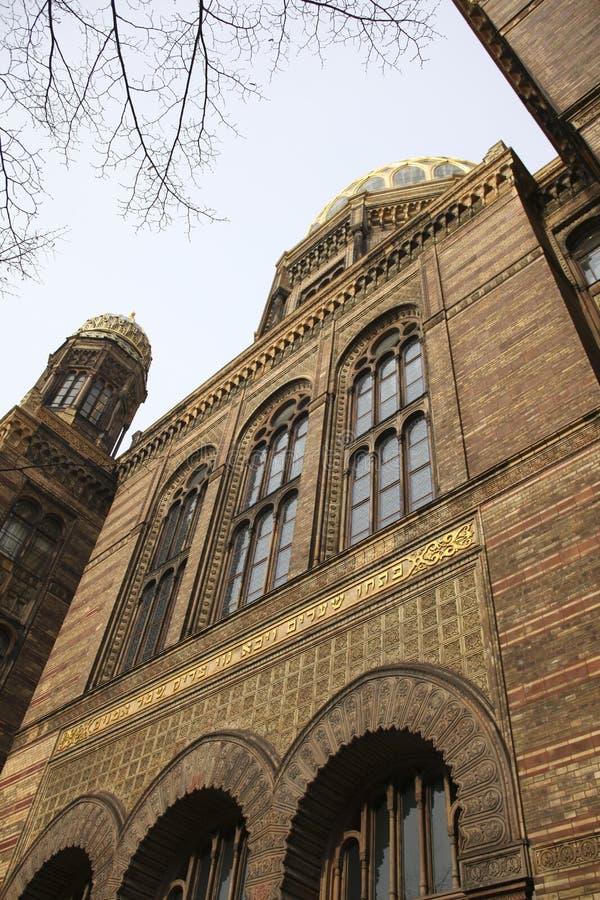 synagoge berlin известное стоковое изображение
